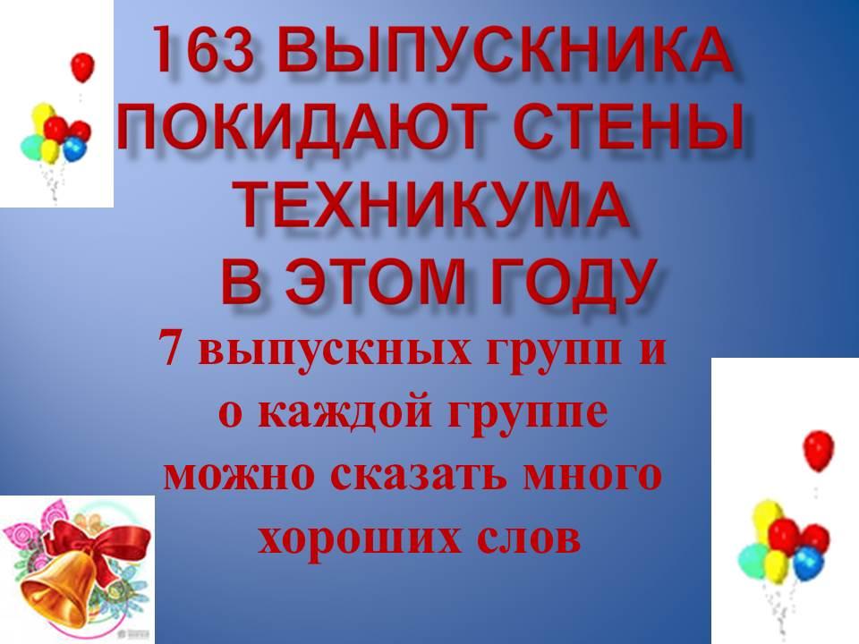 slaid1 (2)